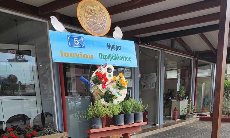 Δωρεάν φυσικά γλαστράκια μοιράζει στους πολίτες ο Δήμος Ηρακλείου Αττικής στις 5 Ιουνίου