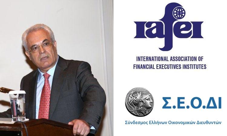 Μέλος του IAFEI ο ΣΕΟΔΙ υπό την καθοδήγηση του Αλέξανδρου Κωστόπουλου