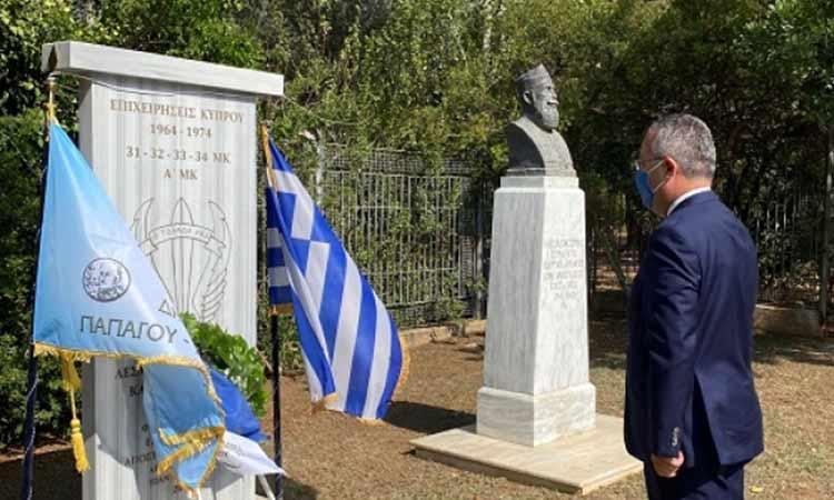 Σε κλίμα συγκίνησης το μνημόσυνο των πεσόντων της Κύπρου στον Παπάγο