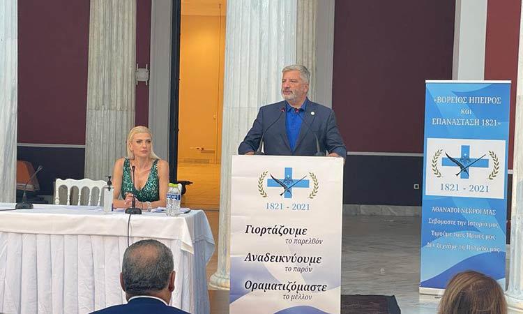 Υπό την αιγίδα της Περιφέρειας Αττικής η ημερίδα για τη συνεισφορά των Βορειοηπειρωτών στο έπος του '21