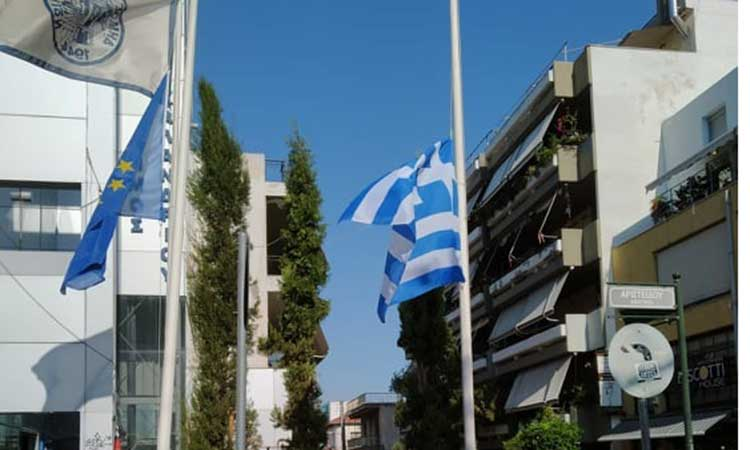 Το μήνυμα του δημάρχου Χαλανδρίου για την Ημέρα Εθνικής Μνήμης της Γενοκτονίας των Ελλήνων της Μικράς Ασίας