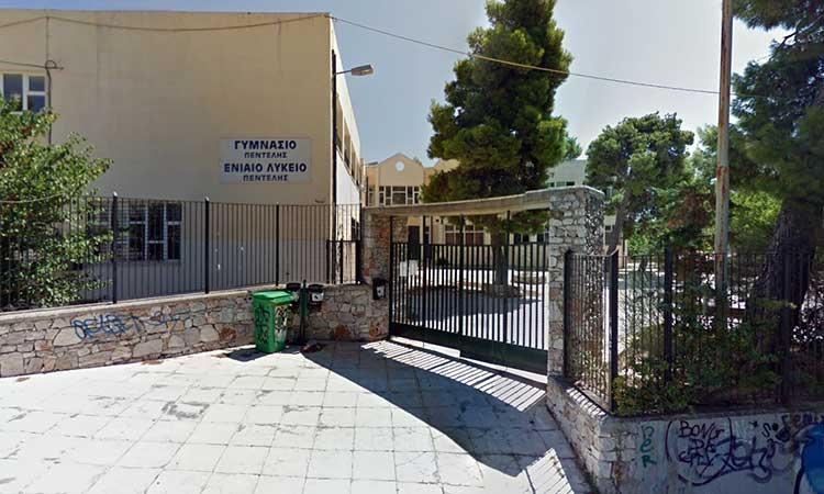 Σοβαρές ελλείψεις καθηγητών στο Γυμνάσιο Πεντέλης – Χάνονται 42 ώρες εβδομαδιαίως