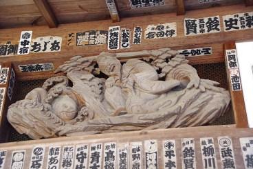 conv0022 2 - 阿伎留神社