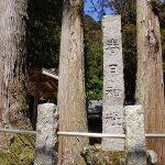 conv0015 3 150x150 - 中野神社