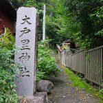 conv0004 13 150x150 - 牧場大滝(まきめおおたき)