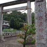 conv0003 11 150x150 - 稲荷神社