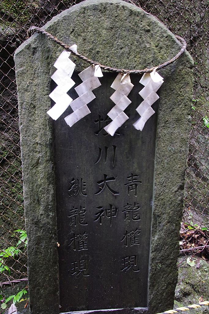 conv0003 6 - 塩川滝