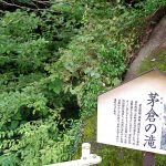 conv0004 150x150 - 青山神社