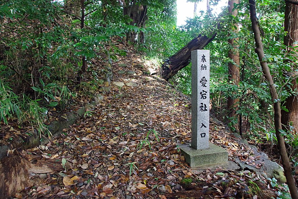 conv0002 9 - 三嶋神社 (日の出町)