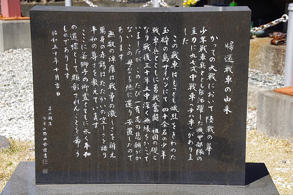 conv0003 1 - 若獅子神社