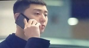 Park Saeroyi and Oh Soo-ah's  Samsung Galaxy Z Flip conversation