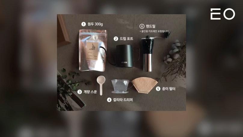 텀블벅으로 펀딩한 드립 커피 만들기 강좌를 위해 클래스101 멤버들이 준비한 준비물