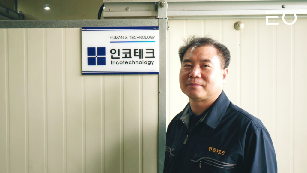 인코테크 곽일영 대표