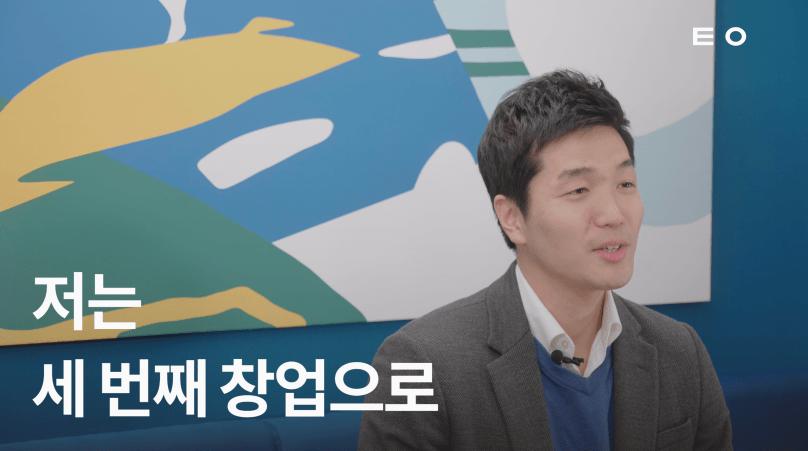 렌딧 김성준 대표 인터뷰