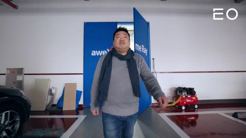 어썸레이 김세훈 대표