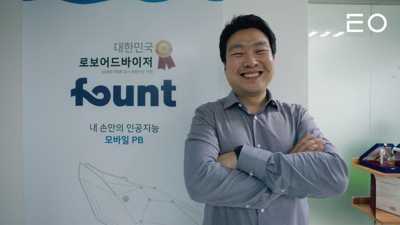 파운트 김영빈 대표