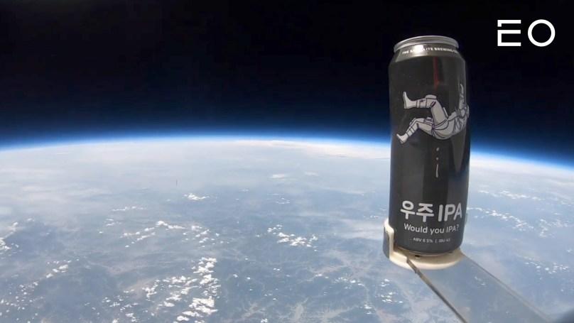 더쎄를라잇브루잉이 우주로 보낸 우주IPA