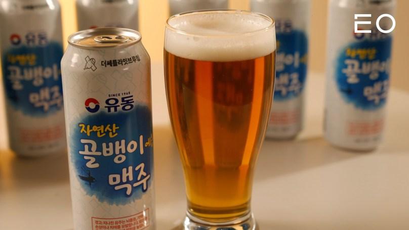 더쎄를라잇브루잉에서 출시한 유동골뱅이맥주