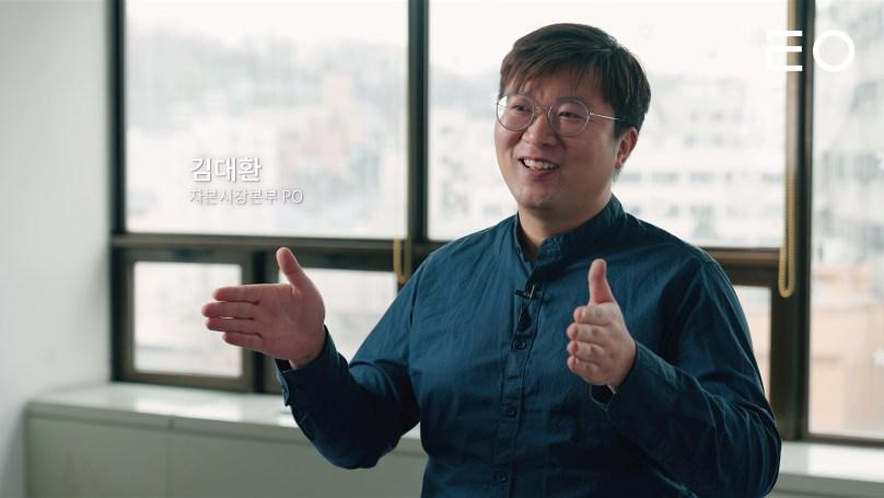 자본시장본부 김대환 PO 인터뷰