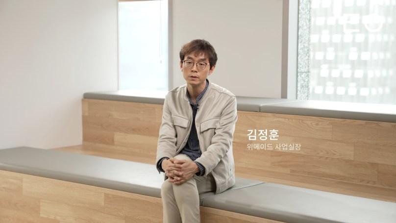 위메이드 김정훈 사업실장 인터뷰