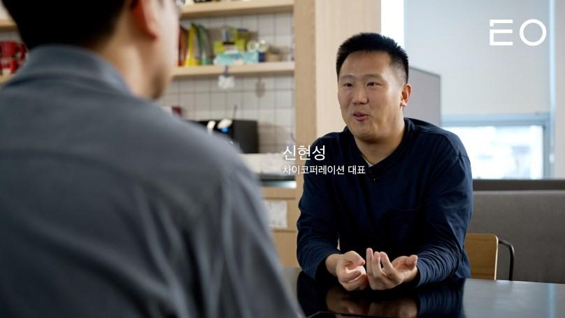 아임포트를 인수한 차이코퍼레이션 신현성 대표