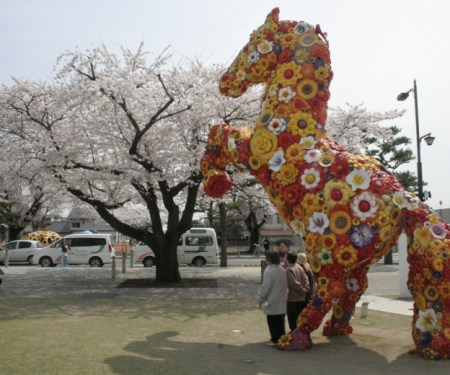 Floral Horse at Ok Towada Show