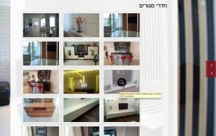 צילום מסך מאתר נתן ממן חדרי מגורים