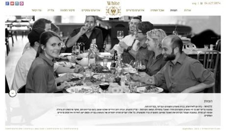צילום מסך מאתר וויט מקום לארועים בפרדס חנה