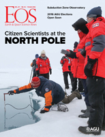 15 August 2016 Eos magazine cover