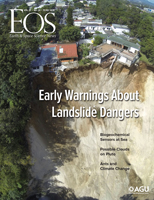 15 December 2016 Eos magazine cover