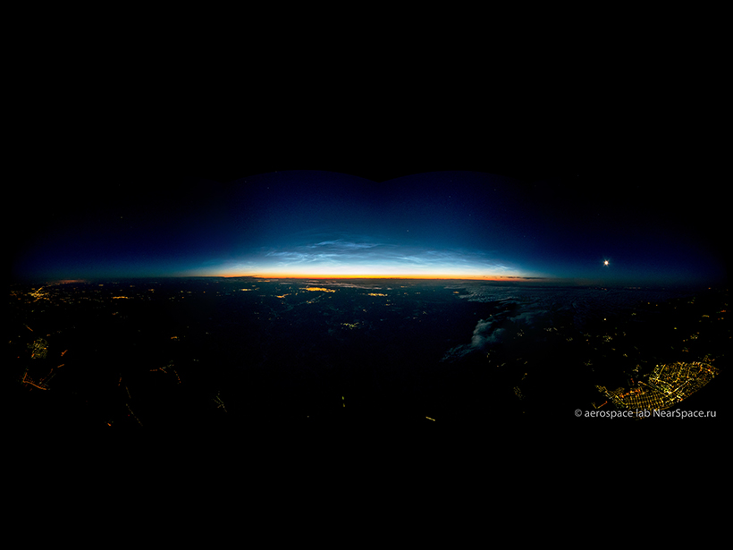 Noctilucent clouds near Moscow, Russia, photographed from the SONC balloon at a height of about 8 km on 5 July 2018.