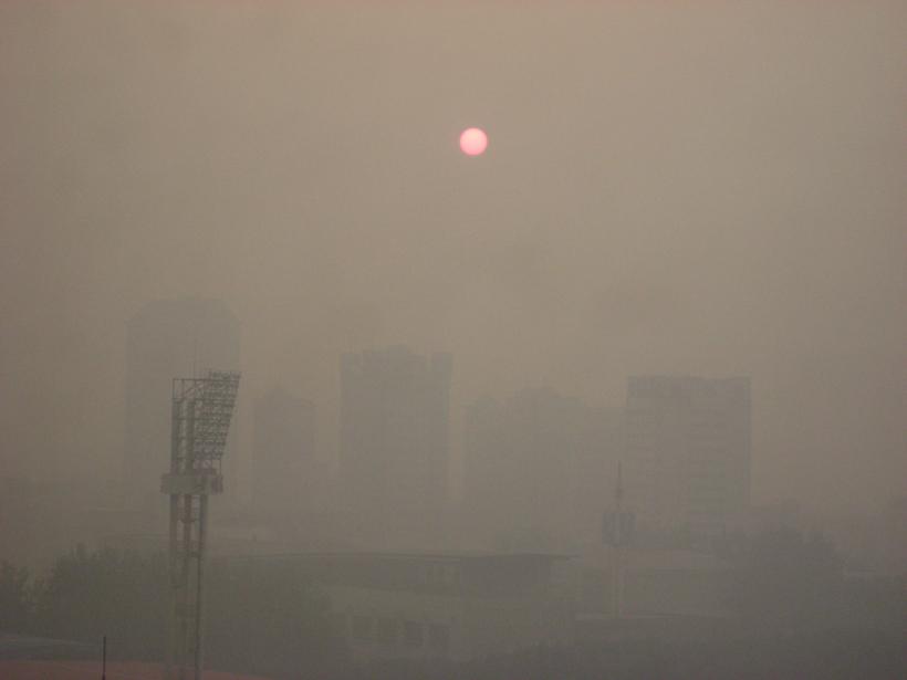 Hazy skies in Anhui, China