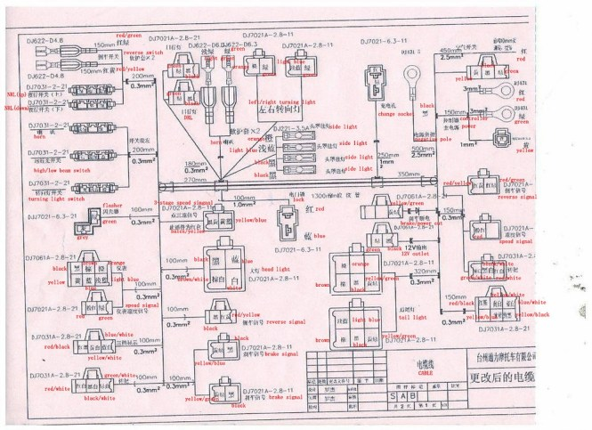 tao tao 50cc scooter wiring diagram  Cc Moped Wiring Diagram on