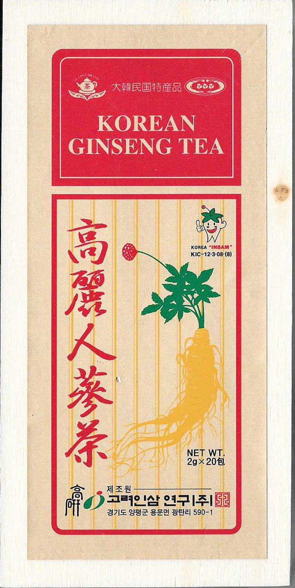 Image Result For What Is Korean Ginseng Tea Good For