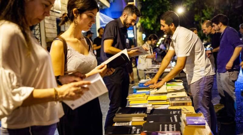 URUGUAY. La Noche de las Librerías deja insomne a Montevideo