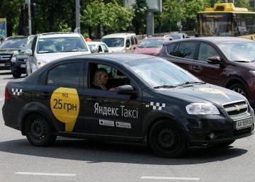 Un coche de Yandex, en Rusia.