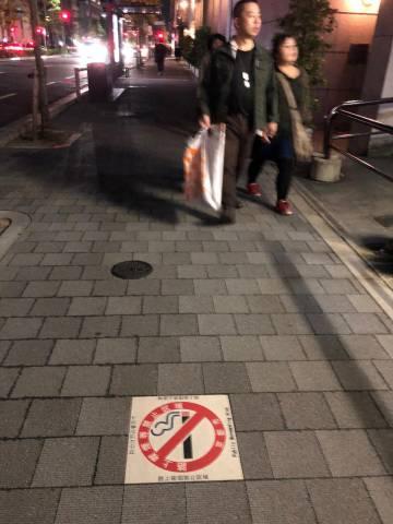 Señal antitabaco en una acera de Japón