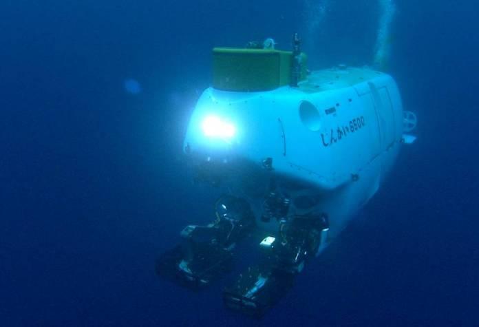 Un robot submarino utilizado en investigación.