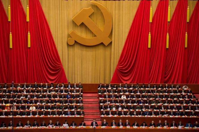 Xi Jinping, el 24 de octubre, en el XIX Congreso del Partido Comunista.