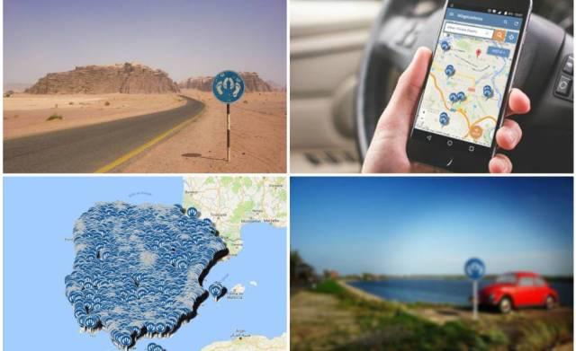 El 'Google Maps' de los lugares para amarse