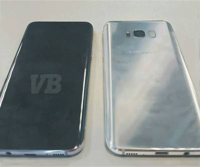 O Samsung Galaxy S8.