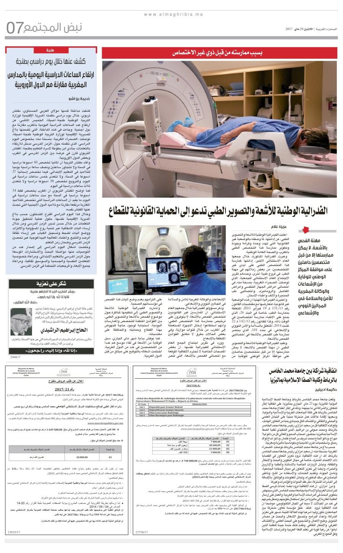 Index Of Assahraajournal20170529filesassetscommon