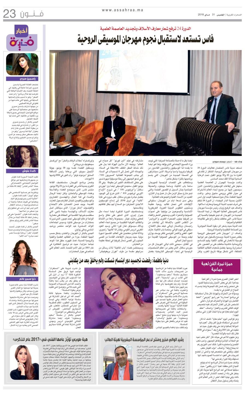 Index Of Assahraajournal20180531filesassetscommon