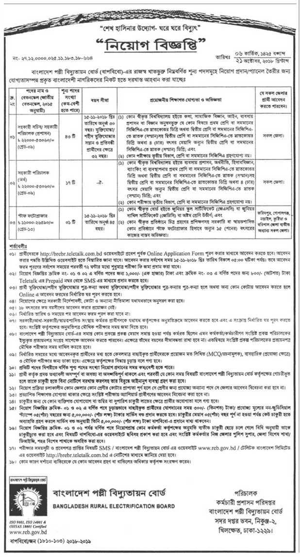 Board of investment bangladesh form  - fitlutanpia gq