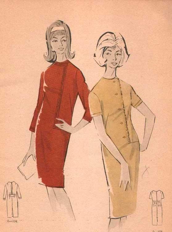 Платье-футляр со смещенной затежкой