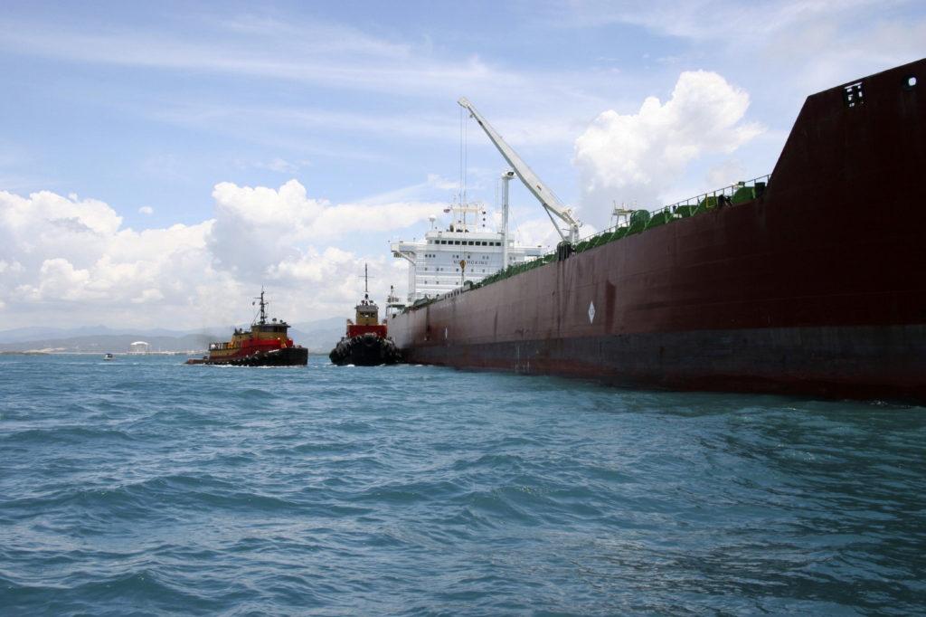 Oil tanker Margara (U.S. Coast Guard)
