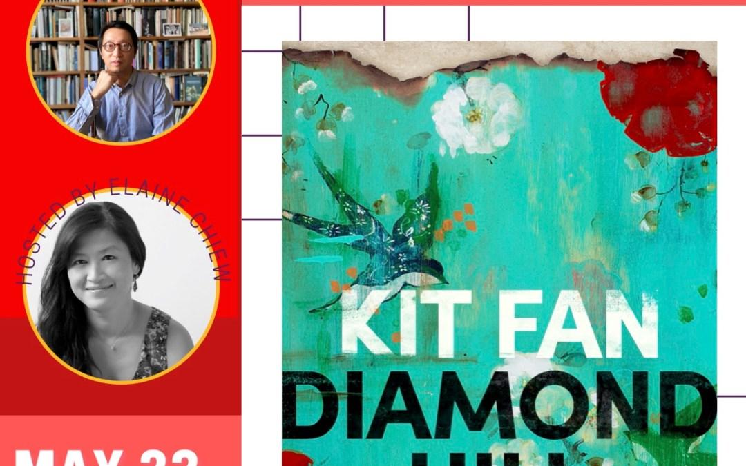 Kit Fan: Diamond Hill (booksbualbual)