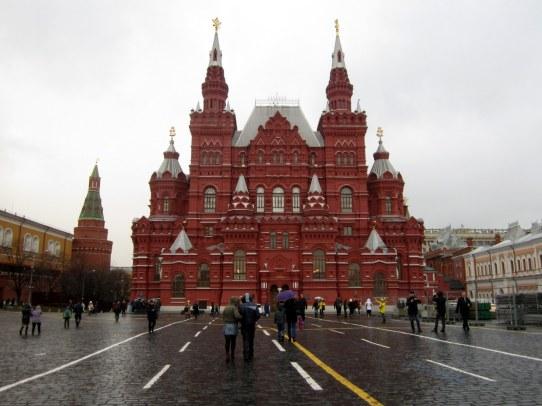 Historiallinen museo, punainen tori