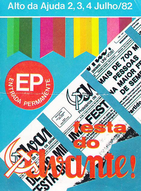 Avante_1982_EP_0001
