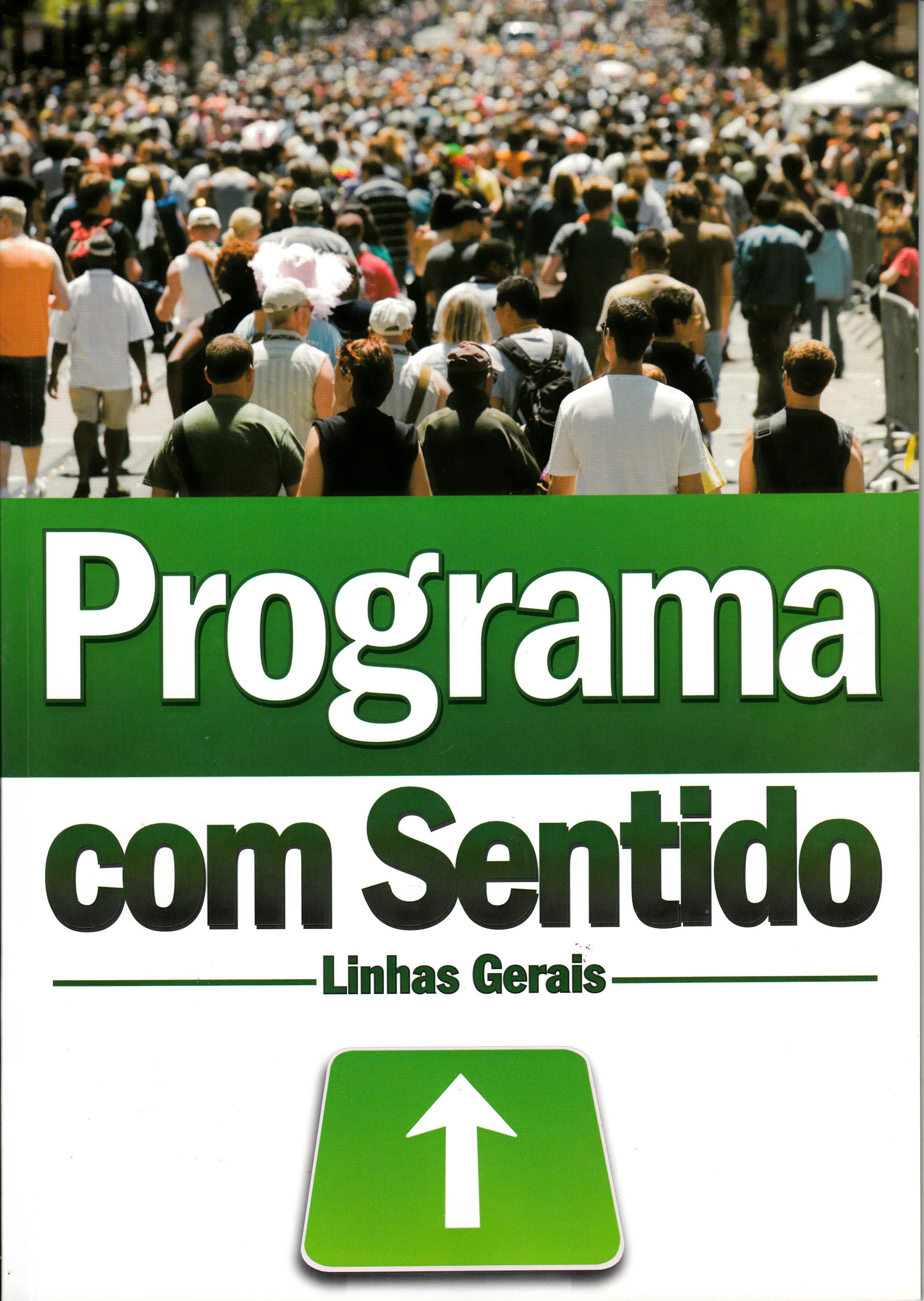 PSD_CDS_2009_Lisboa